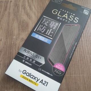 ELECOM - Galaxy A21/強化ガラスフィルム✨SC‐42A  SCV49