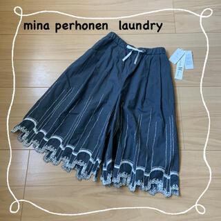 mina perhonen - mina perhonen  laundry ミナ ペルホネン   パンツ