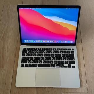 Apple - Apple Macbook Air MGN93J/A 2020 M1