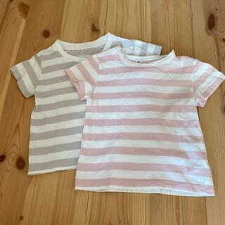 ムジルシリョウヒン(MUJI (無印良品))の無印 ボーダーTシャツ 2枚セット(Tシャツ)