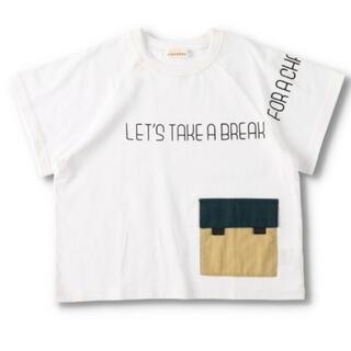 ブランシェス(Branshes)のブランシェスTシャツ 100(Tシャツ/カットソー)