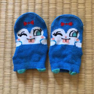 アンパンマン - コキンちゃん 靴下
