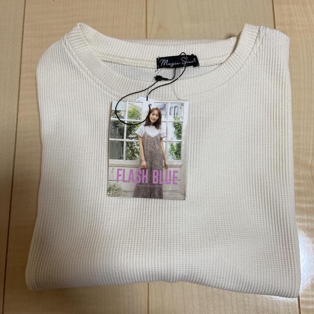 しまむら(シマムラ)のさち様 専用 しまむら FLASH BLUE ワッフルハンドプルオーバー レディースのトップス(Tシャツ(半袖/袖なし))の商品写真