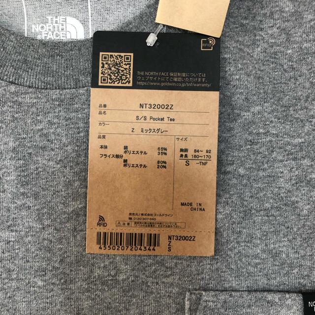 THE NORTH FACE(ザノースフェイス)のTHE NORTH FACE Pocket Tee メンズ S Tシャツ メンズのトップス(Tシャツ/カットソー(半袖/袖なし))の商品写真