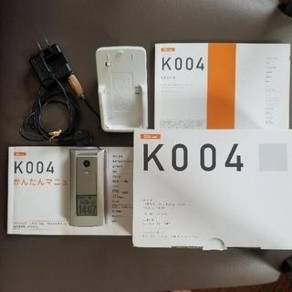 エーユー(au)のK004 au ガラケー 京セラ(携帯電話本体)