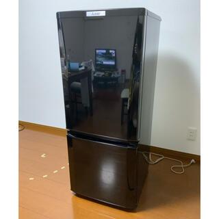 ミツビシデンキ(三菱電機)の★美品★三菱電機 ノンフロン冷凍冷蔵庫 2020年製 MR-P15E-B1(冷蔵庫)