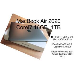 Apple - MacBook Air 2020 Corei7 16GB  1TB