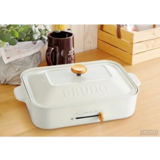 イデアインターナショナル(I.D.E.A international)のBRUNOコンパクトホットプレート+別売りのセラミックコート鍋セット ホワイト(ホットプレート)