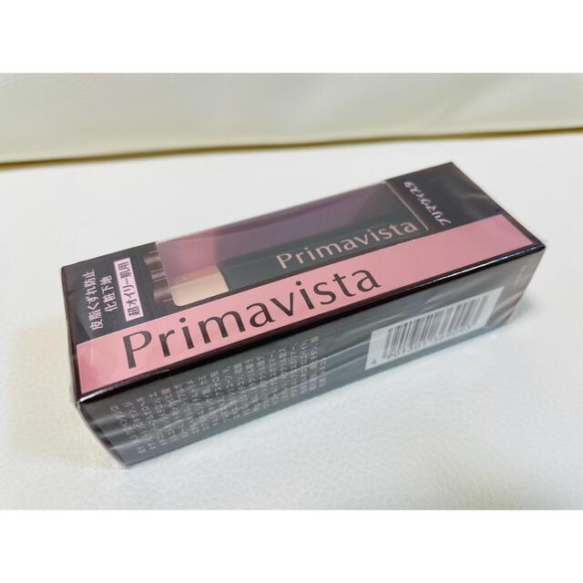 Primavista(プリマヴィスタ)のブラックプリマヴィスタ(25ml) 化粧下地 超オイリー肌用 【新品】 コスメ/美容のベースメイク/化粧品(化粧下地)の商品写真