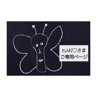 ミナペルホネン(mina perhonen)の【215】anemone♡ミナペルホネン♡iphone11ハードケース(iPhoneケース)