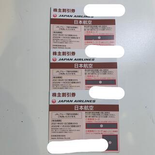 ジャル(ニホンコウクウ)(JAL(日本航空))のJAL 日本航空 株主割引券 3枚セット(その他)