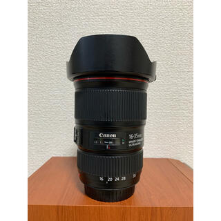 Canon - Canon 16-35mm f4 is L
