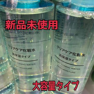 MUJI (無印良品) - 無印良品 クリアケア化粧水高保湿タイプ400ml 2本セット