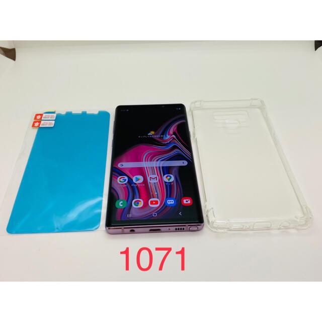 SAMSUNG(サムスン)の[1071] galaxy note 9 128GB パーブル SIMフリー スマホ/家電/カメラのスマートフォン/携帯電話(スマートフォン本体)の商品写真