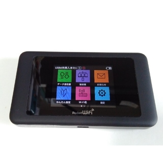 PocketWifi 603HW