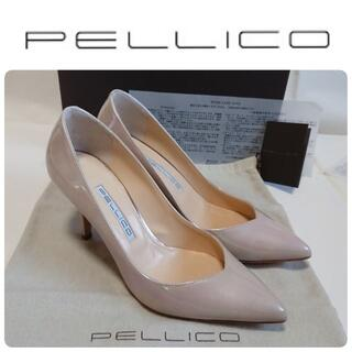ペリーコ(PELLICO)の新品 ペリーコ Vカット ポインテッドトゥ パンプス 希少カラー 36(ハイヒール/パンプス)