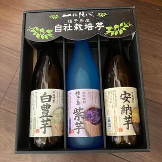種子島 鹿児島 焼酎 紫芋 安納芋 白豊芋 種子島酒造 720ml 25度(焼酎)