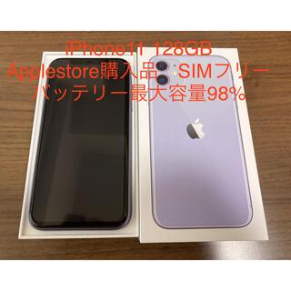 iPhone - 【美品】iPhone 11 パープル 128 GB SIMフリーバッテリー98%