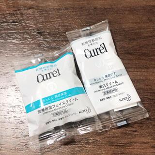 Curel - 新品♡キュレル お試しクリーム2点セット
