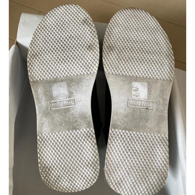 miumiu(ミュウミュウ)のミュウミュウ スニーカー レディースの靴/シューズ(スニーカー)の商品写真