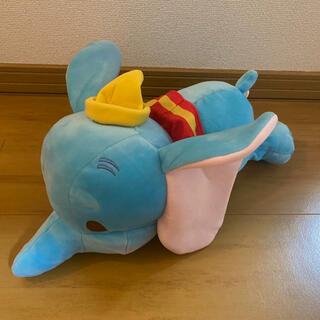 ディズニー(Disney)のダンボ ぬいぐるみ(キャラクターグッズ)