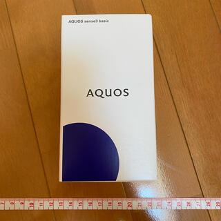 アクオス(AQUOS)の【最終値下げ】AQUOS Android 端末(スマートフォン本体)