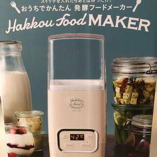 イデアインターナショナル(I.D.E.A international)の発酵フードメーカー(調理機器)