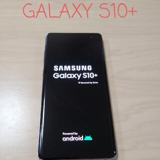 Galaxy - Galaxy S10+ Prism Black 128 GB SIMフリー