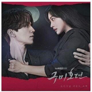 韓国ドラマ 九尾狐伝 クミホ伝OST オリジナルサウンドトラックCD (テレビドラマサントラ)