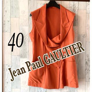 ジャンポールゴルチエ(Jean-Paul GAULTIER)の希少極美品♠︎ジャンポールゴルチエ ヴィンテージジレ 40(その他)