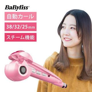 BaByliss BABMC2PJ ゆるふわスチーム(ヘアアイロン)