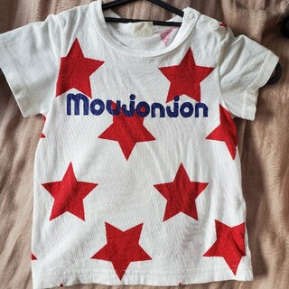 ムージョンジョン(mou jon jon)のMoujonjon Tシャツ(Tシャツ/カットソー)