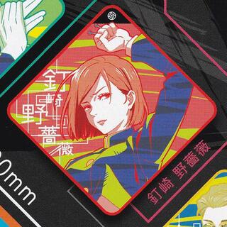タカラトミーアーツ(T-ARTS)の釘崎野薔薇 ミニタオル 呪術廻戦(キャラクターグッズ)