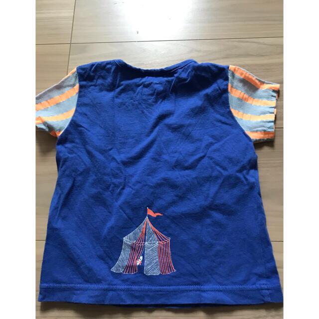 NARUMIYA INTERNATIONAL(ナルミヤ インターナショナル)のbabycheer サーカスTシャツ80& スイカパンツ80 キッズ/ベビー/マタニティのベビー服(~85cm)(Tシャツ)の商品写真