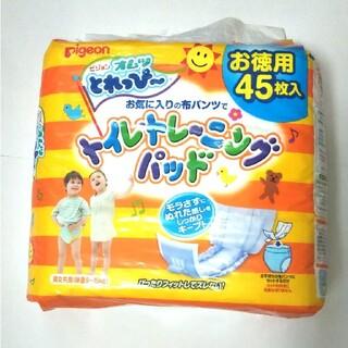 Pigeon - ピジョン オムツ とれっぴ~ お気に入りの布パンツで トイレ・トレーニングパッド