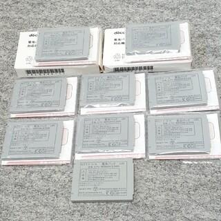 エヌティティドコモ(NTTdocomo)のNTTドコモ純正電池パック バッテリー L02 未使用×8個、中古品1個のセット(バッテリー/充電器)