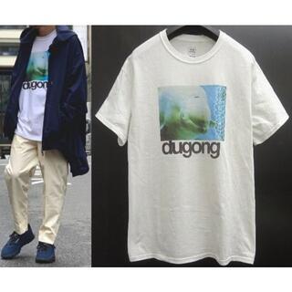 COMOLI - 20SS LOOSE JOINTS ルーズジョインツ Tシャツ TEE