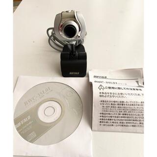 バッファロー(Buffalo)の未使用 BUFFALOウェブカメラ(PC周辺機器)