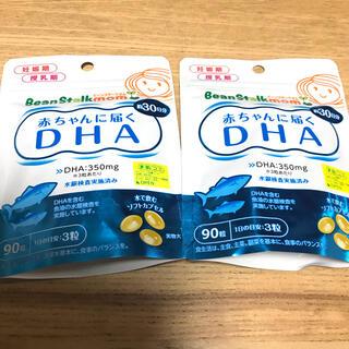 雪印メグミルク - 赤ちゃんに届くDHA 2袋