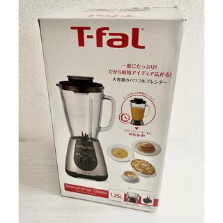 ティファール(T-fal)の【T-fal】ブレンドフォース グラス 1.25L ミキサー(ジューサー/ミキサー)