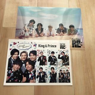 ジャニーズ(Johnny's)のKing & Prince RE:SENSE 特典2点セット(アイドルグッズ)