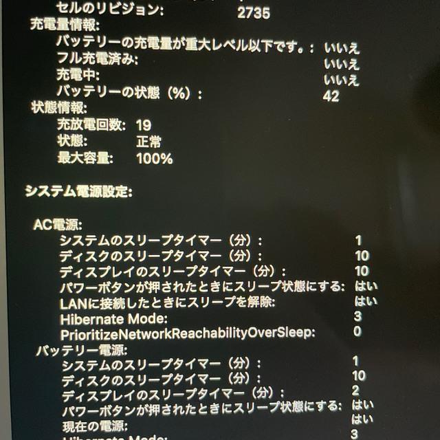 Mac (Apple)(マック)の最終値下げ美品MacBook Air m1 シルバー 256gbモデル  スマホ/家電/カメラのPC/タブレット(ノートPC)の商品写真
