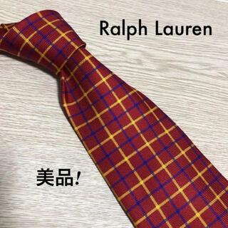 Ralph Lauren - 美品!Ralph Lauren シルク ネクタイ チェック 大人気‼︎