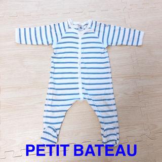 プチバトー(PETIT BATEAU)のPETIT BATEAU  足つきロンパース(ロンパース)