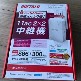 バッファロー(Buffalo)のバッファロー WiFiルーター(PC周辺機器)