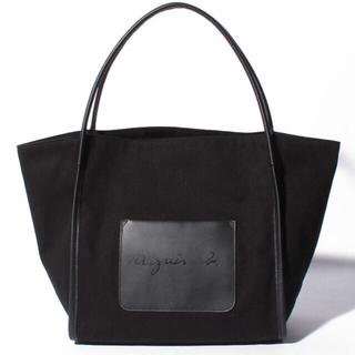 agnes b. - アニエスベー agnes b. ロゴ トートバッグ ブラック 週末限定特別価格