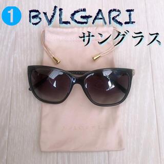 ブルガリ(BVLGARI)のBVLGARIサングラス(ブルガリ)(サングラス/メガネ)