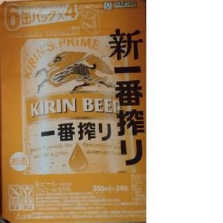 キリン - キリンビール 一番搾り 350ml48缶