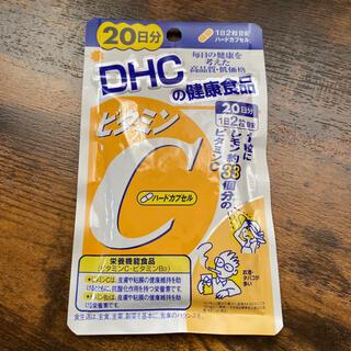 DHC - クーポン・ポイント利用❣️DHC⭐️ビタミンC⭐️20日分