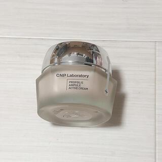CNP - CNP プロPクリーム フェイスクリーム 50ml 韓国コスメ 新品未使用